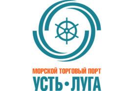 Порт Усть Луга